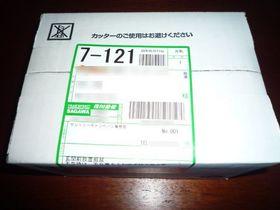 P1080250c.jpg