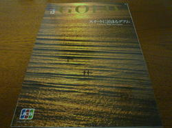 P1090090.JPG