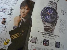 anaseiko001.JPG
