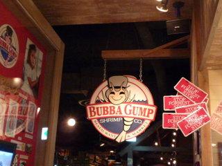 bubba 002.jpg