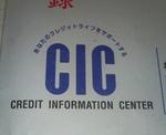 cic.jpg