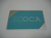 icoca.JPG