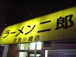 jiro 001.jpg