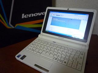 lenovoS9e 001.jpg