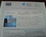 ptinfo.jpg