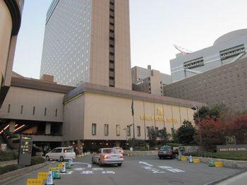 リーガロイヤル大阪