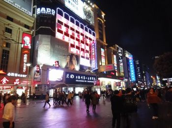 パークハイアット上海