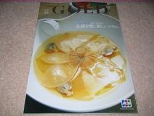 thegold12.JPG