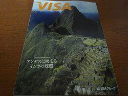 visa0812.JPG